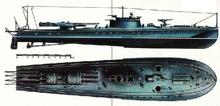 торпедирована лодка
