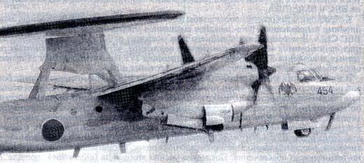 Самолет дальнего радиолокационного обнаружения и управления е-2с хокай
